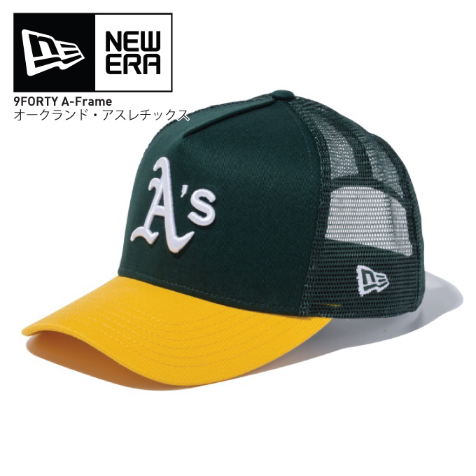 9e023a12bd0 New gills NEW ERA trucker mesh cap NEWERA 9FORTY D-Frame Trucker Mesh Cap  MLB Oakland Athletics OAKLAND snapback cap SNAPBACK CAP 940 11433992 baseball  cap