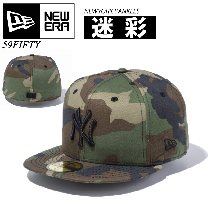 CAMO military 5950 whom there is new gills cap NEW ERA CAP NY New York Yankees  NEWERA 59FIFTY hat big size MLB baseball cap basic basic straight cap size  in 75500111f26d