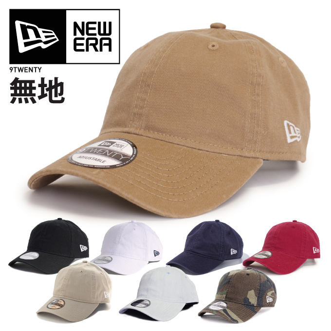 95a70ce76ee6b NEW ERA (new gills) L Hald Cook is founded in United States New York  buffalo in 1920. The apparel that it is the cap supplier for the MLB only  formal player ...