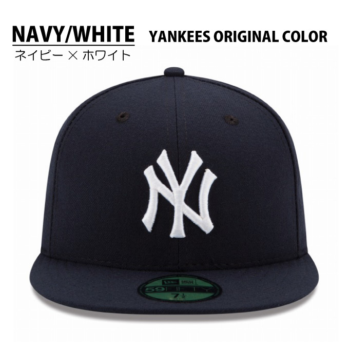 f2394e36d5ff5a NEW ERA New gills. L Hald Cook is founded in United States New York buffalo  in 1920. The apparel that it is the cap supplier for the MLB only formal  player, ...