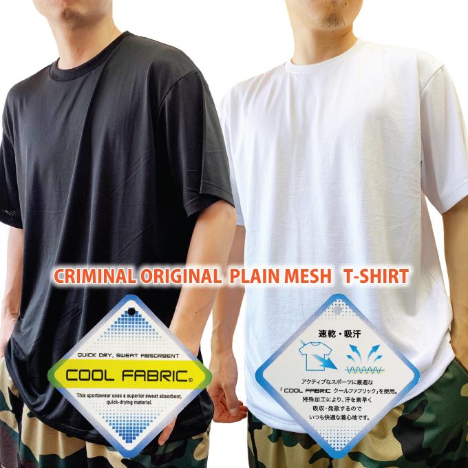 TEE Men/'s Youth dance T-SHIRT S-5XL FAST