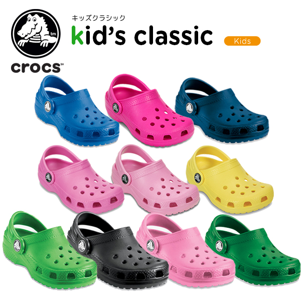 9fdead2299e5da (Crocs) Crocs kids Classic kids Cayman (cayman kids classic   kids)    Sandals shoes   children s   kids shoes   baby boys girls    H