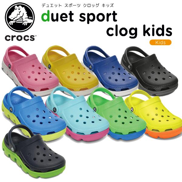 crohas  Crocs (crocs) Duet sport clog kids (duet sport clog kids ... e8504809a