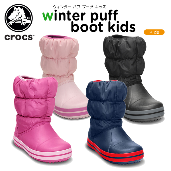 6cdd460868477 crohas  Crocs (crocs) winter puff boots kids (winter puff boot kids)   kids    junior   boots   shoes   children s