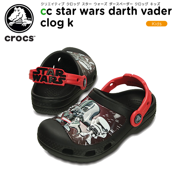 Crocs Kids CC Star Wars Darth Vader Clog