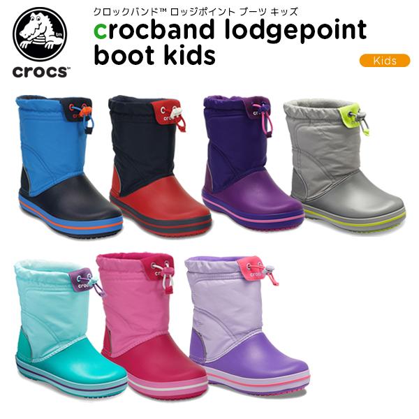 シューズ送料無料 crocs正規取扱店 20%OFF クロックス crocs クロックバンド ロッジポイント ブーツ キッズ 子供用 kids お見舞い C B シューズ 物品 boot lodgepoint crocband