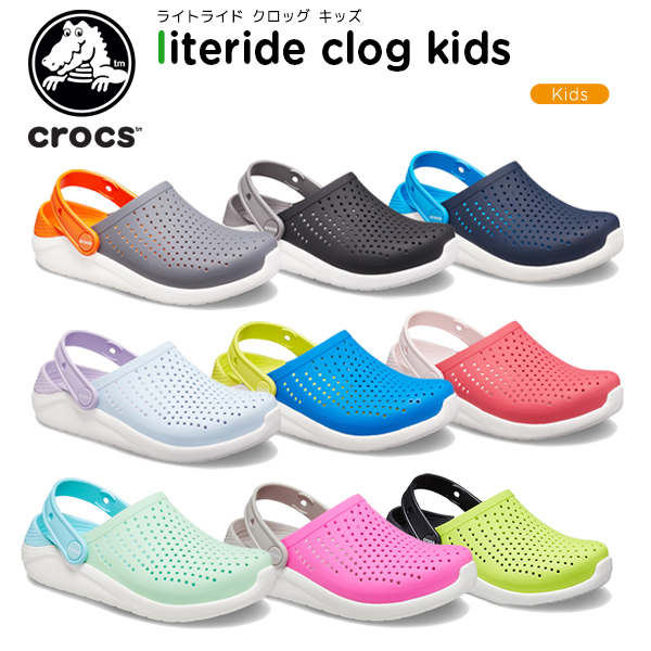 buy rich and magnificent cheap sale [C/A] for the clocks (crocs) light ride clog kids (literide clog kids) kids  / sandals / shoes / child