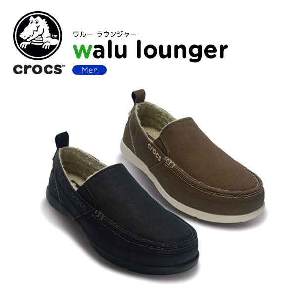 크로크스(crocs) 와르라운쟈(walu lounger)/맨즈/남성용/스니커/스립폰/슈즈/[r]