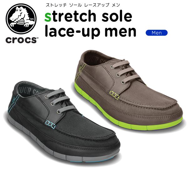 61404cfc019 crohas  Crocs (crocs)   men s men s   Sneakers Shoes