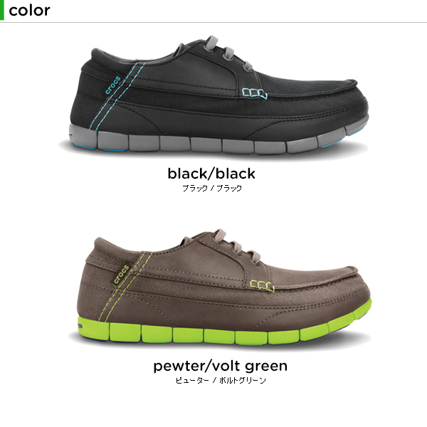 5bfd258bc2b In the sole of the crocs original Fit2U technology (patent pending) Lace-up  shoes to snugly fit any foot movement. Stretchy upper removable footbed
