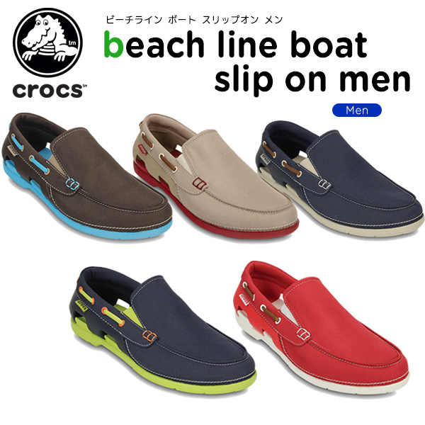3508875f388 Croc Beach Shoes The Best Beaches In World. Crocs Mens ...
