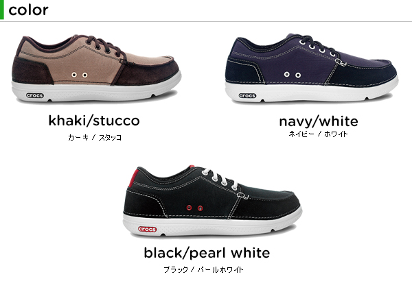 9f0d2b992ec sandals   shoes   sneakers   for clocks (crocs) Santa Monica race (santa  monica lace)   men   men