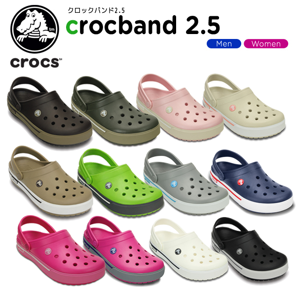 9b2f0267b6aa1b Crocs (crocs) clock band 2.5 clog (crocband 2.5 clog)   men s   women s    men s   women s   Sandals   shoes