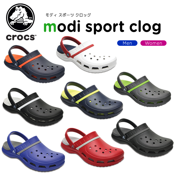 special promotion promo codes online store / sandals / shoes [C/B] for the / woman for the clocks (crocs) モディスポーツクロッグ  (modi sport clog) men's / Lady's / man