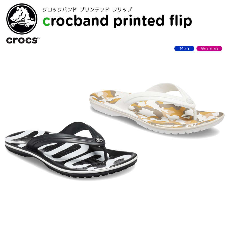 シューズ送料無料 crocs正規取扱店 15%OFF クロックス crocs クロックバンド プリンテッド フリップ crocband printed 女性用 一部予約 メンズ flip B 男性用 サンダル シューズ C お得クーポン発行中 レディース