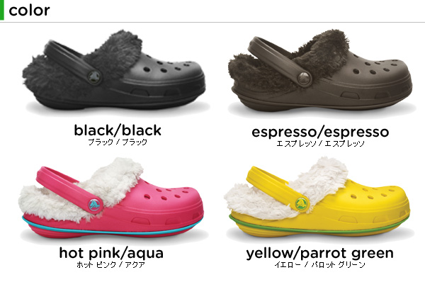 d36b766cd Feel like walking on a cloud while Julia Lind clog Crocs is firmly  supported by foot