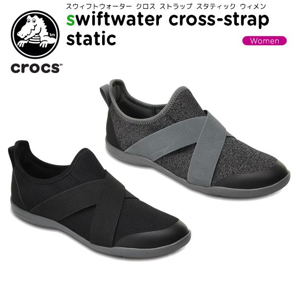 【30%OFF】クロックス(crocs) スウィフトウォーター クロス ストラップ スタティック ウィメン(swiftwater cross-strap static w) レディース/女性用/シューズ/スニーカー[C/A]