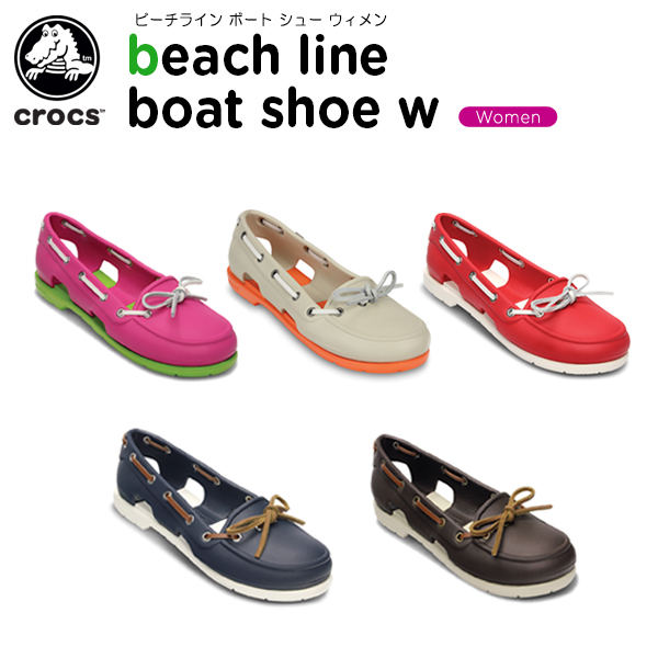 75d5ccf18 Crocs (crocs) beachline boat shoe women beach line boat shoe w   ladies    women s   Sandals   shoes   flats