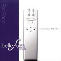 bellefuze bellefuze ベルフューズ ベルフューズ ForFace◆UL【smtb-s】【送料無料】, イーストアンドウエスト:25609d76 --- officewill.xsrv.jp
