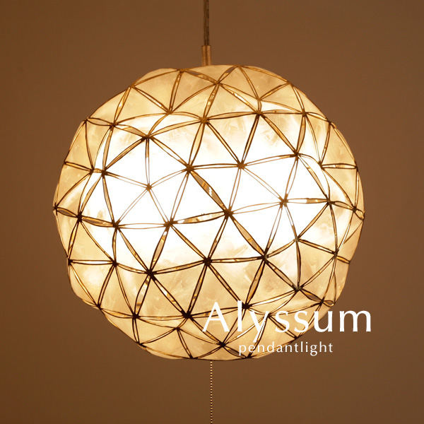ペンダントライト【Alyssum】2灯 レトロ ダイニング コード カスピ貝 シンプル カフェ アジアン 照明 エスニック 手作り