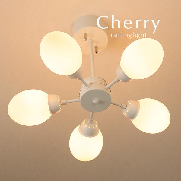 シーリングライト【Cherry/ホワイト】5灯 レトロ おしゃれ 直付け リビング シンプル カフェ ダイニング デザイン 照明器具 人気