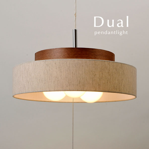 Bedroom Woodenness Made In Pendant Light 3 Light North European Modern Stylish Lighting Dining Fabric Switch Shin Pull Japan Is Thin