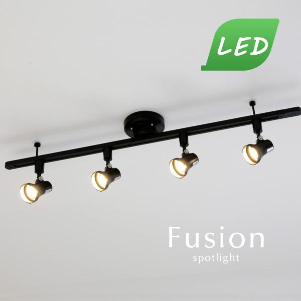 LED スポットライト【Fusion/ブラック】ダクトレール 直付け おしゃれ 電球色 昼白色 人気 照明 シンプル カフェ