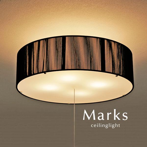 シーリングライト LED【Marks/ブラック】4灯 間接照明 おしゃれ 直付け リビング ファブリック カフェ ダイニング デザイン 照明器具 人気
