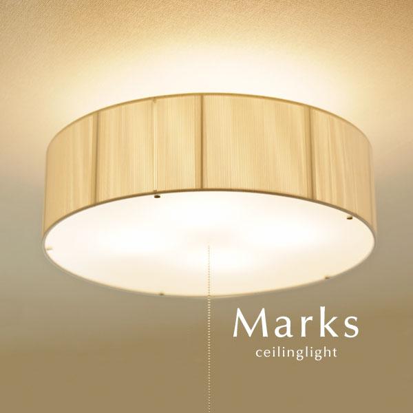 シーリングライト LED【Marks/ホワイト】4灯 間接照明 おしゃれ 直付け リビング ファブリック カフェ ダイニング デザイン 照明器具 人気
