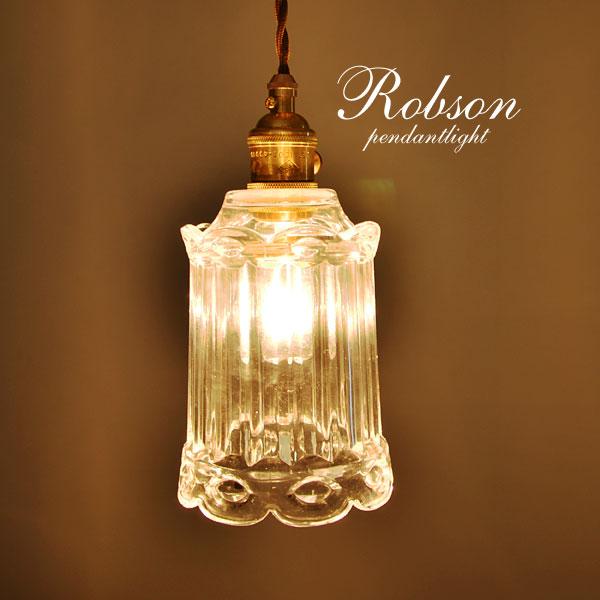 ペンダントライト【Robson】1灯 ガラス クラシック シンプル カフェ アンティーク エレガント トイレ 洋風 照明 カントリー