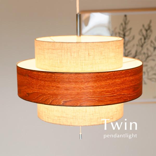 ペンダントライト【Twin】3灯 北欧モダン おしゃれ 照明 ダイニング ファブリック スイッチ シンプル カフェ コード ウォールナット 寝室
