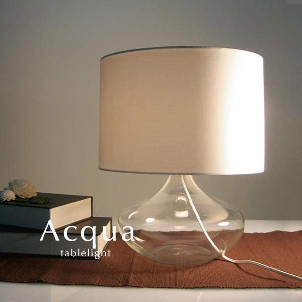 テーブルランプ【acqua/ホワイトクリア】1灯 間接照明 シンプル カフェ 北欧 卓上 節電 モダン クラシック 寝室 ガラス ファブリック 布製