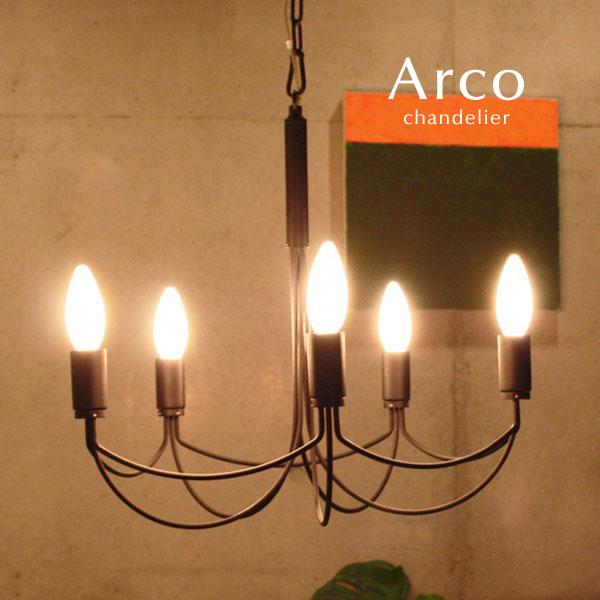 シャンデリア【Arco/ブラック】5灯 アンティーク 北欧 レトロ ダイニング 洋室 リビング シンプル カフェ モダン フレンチ クラシック クラシカル
