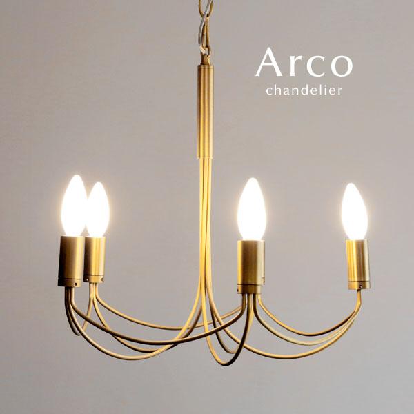 シャンデリア【Arco/ゴールド】5灯 アンティーク レトロ ダイニング リビング シンプル モダン フレンチ クラシック クラシカル