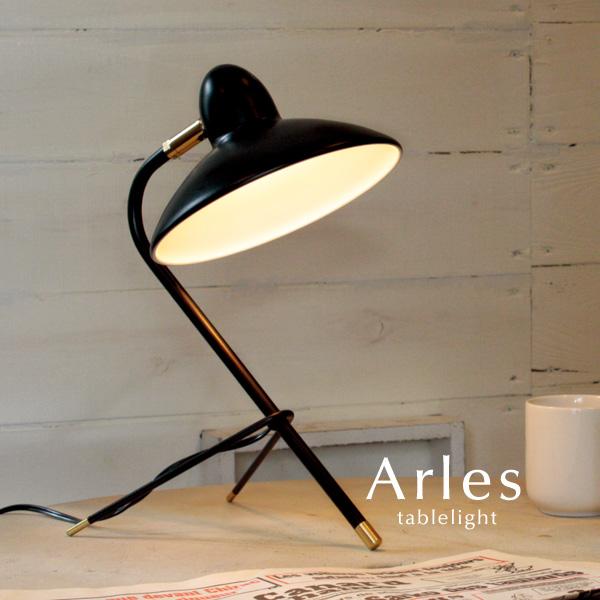 テーブルライト【Arles/ブラック】1灯 間接照明 シンプル カフェ 北欧 モダン クラシック 南欧 卓上ライト テーブルランプ モノトーン