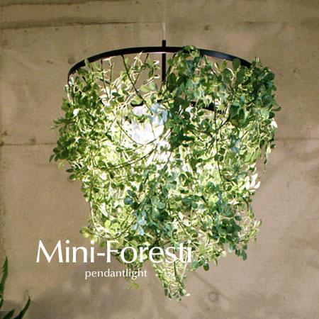 ペンダントライト【Mini-Foresti】1灯 北欧 グリーン モダン コード リビング シンプル デザイン照明 スタイリッシュ ロハス ナチュラル系 アート デザイナーズ
