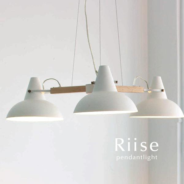 ペンダントライト【Riise】3灯 北欧 アンティーク レトロ ダイニング ウッド キッチン リビング シンプル カフェ フレンチ 木製 木目調 モダン ナチュラル系