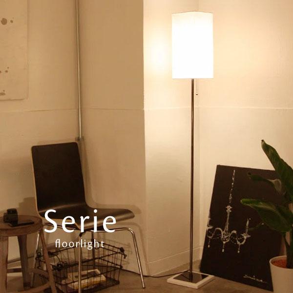 フロアライト【Serie/ホワイト】ファブリック 布 間接照明 シンプル アーバン モダン クール スタンド照明 1灯 フロランプ