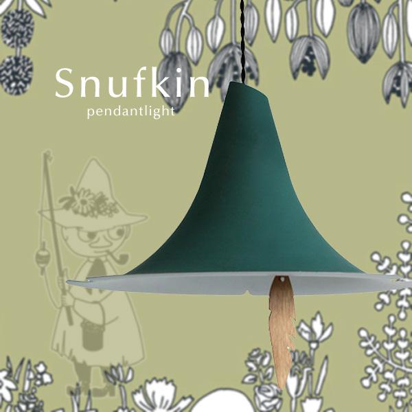 ペンダントライト 北欧【Snufkin】1灯 スナフキン ムーミン ダイニング 子供部屋 フィンランド おしゃれ リビング シンプル カフェ 照明 デザイン かわいい