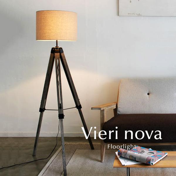 フロアライト【Vieri-nova】木製 ウッド ファブリック 布 間接照明 北欧 大型 シンプル カフェ スタンド 1灯 フロランプ ビンテージ ヴィンテージ
