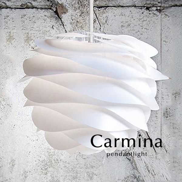 デザイナーズ ペンダントライト【Carmina】1灯 3灯 北欧 照明 デンマーク モダン 北欧照明 コード デザイン シンプル カフェ おしゃれ オシャレ