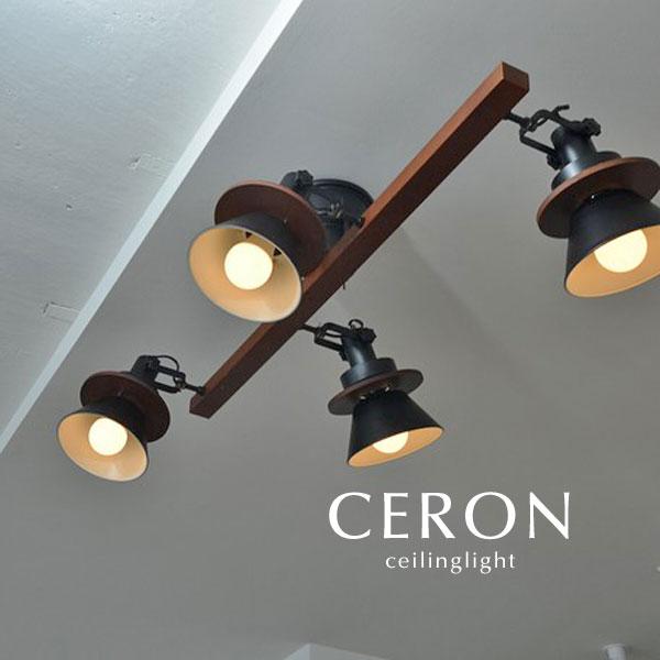 シーリングライト LED電球【CERON/ブラック】4灯 木製 天然木 シンプル 照明 ウッド おしゃれ