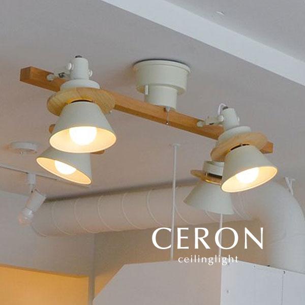 シーリングライト LED電球【CERON/ホワイト】4灯 木製 天然木 シンプル 照明 ウッド おしゃれ