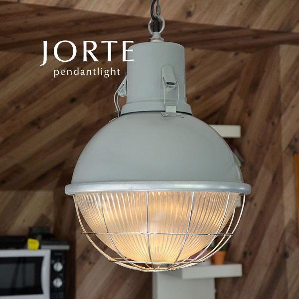 ペンダントライト キッチン LED電球【Jorte】1灯 インダストリアル 工場照明 クール 工業照明 ヴィンテージ レトロ
