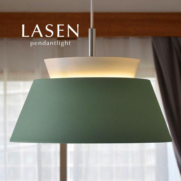 ペンダントライト LED電球【LARSEN】3灯 グリーン シンプル モダン 間接照明 おしゃれ 北欧 デザイン照明