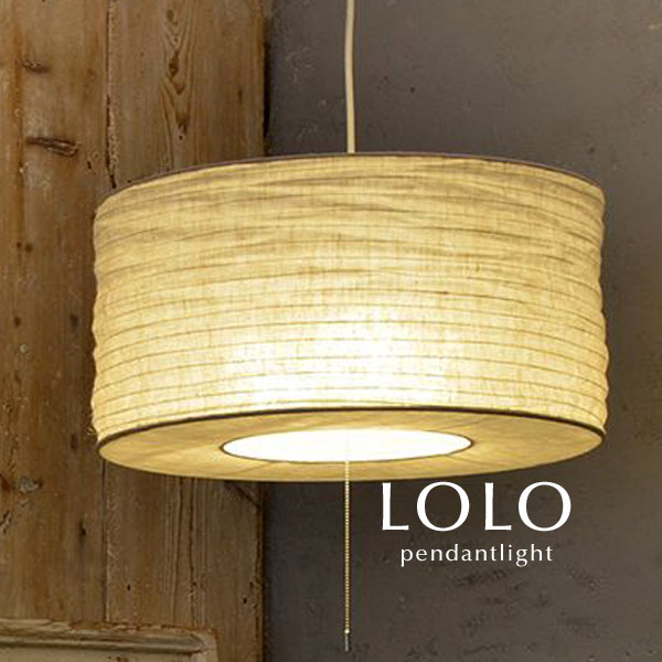 ペンダントライト LED電球【LOLO】3灯 アンティーク リネン ファブリック ダイニング シンプル おしゃれ 布 ナチュラル系