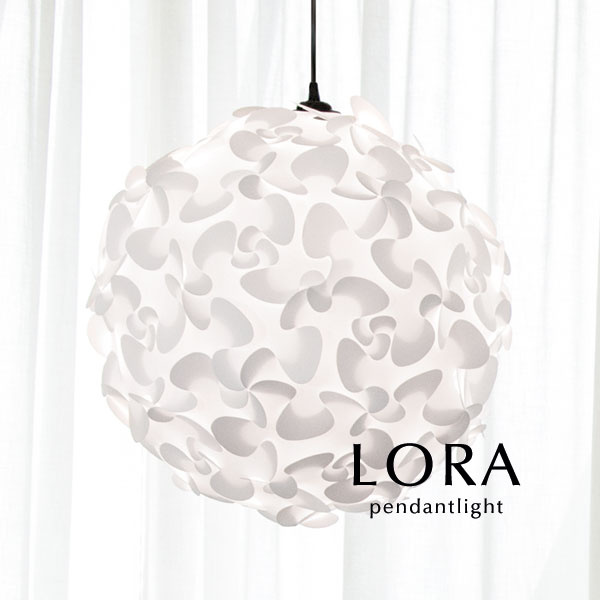 デザイナーズ ペンダントライト【LORA】1灯 北欧 照明 デンマーク モダン 北欧照明 コード デザイン シンプル カフェ おしゃれ キッチン カウンター
