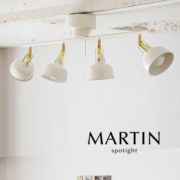 スポットライト LED電球【MARTIN/ホワイト】4灯 クラシック クラシカル シンプル アンティーク カフェ おしゃれ フレンチ