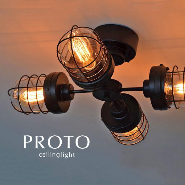 シーリングライト LED電球【PROTO】4灯 工場 ガラス ガード 照明 インダストリアル レトロ ビンテージ ガレージ系