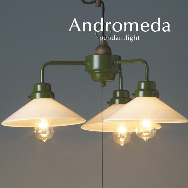 ペンダントライト【Andromeda/3灯】送料無料 後藤照明 ガラス カントリー ウッド 和風 グリーン リビング レトロ 日本製 ダイニング LED電球 カフェ